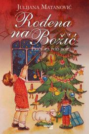 Rođena na Božić
