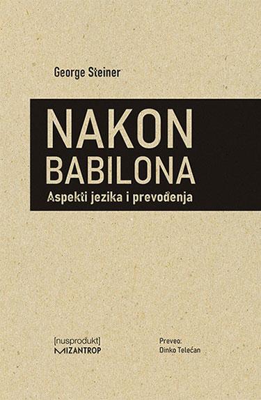 Nakon Babilona