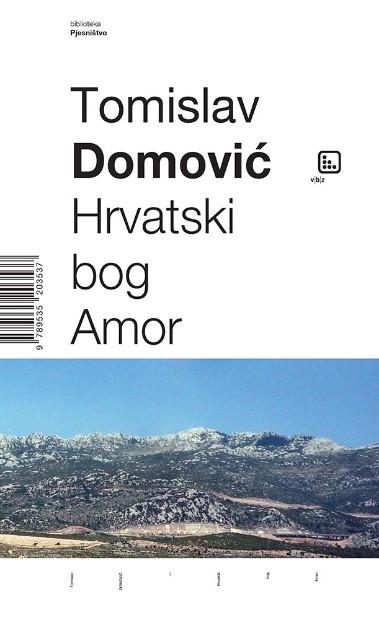 hrvatski bog amor