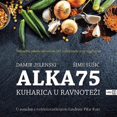 alka75 kuharica u ravnotezi