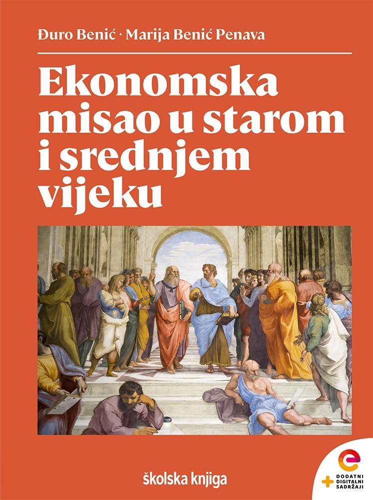 Ekonomska misao u starom i srednjem vijeku