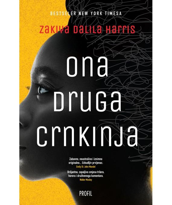Ona druga crnkinja Zakiya Dalila Harris