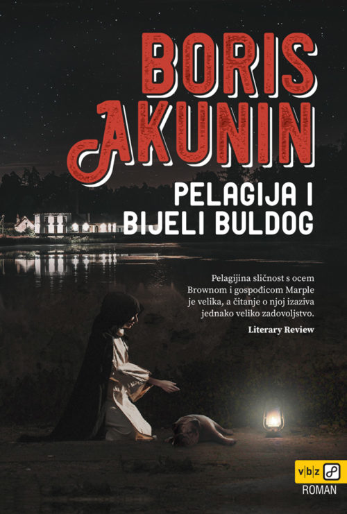 Pelagija i bijeli buldog Boris Akunin